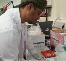 Oman_Ad Dharhirah lab_2016
