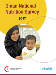Oman National Nutrition Survey (ONNS) 2017
